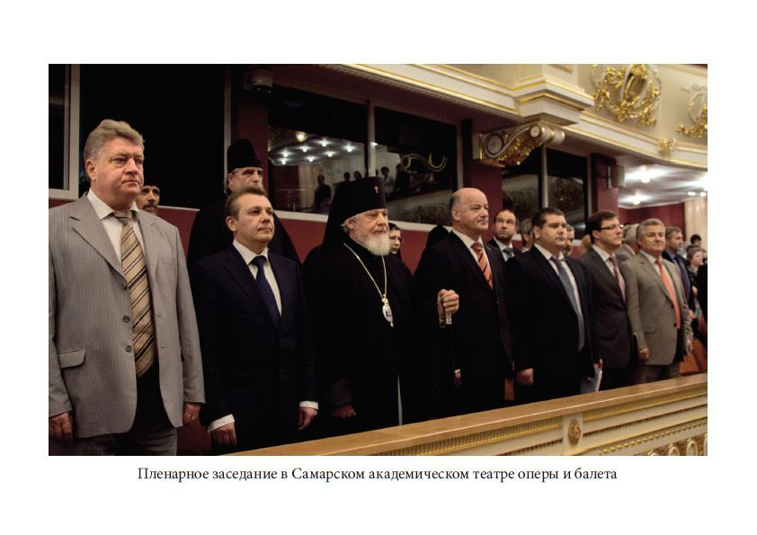 russ_mir_vstavka8