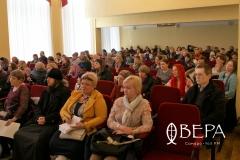 1_-семинара